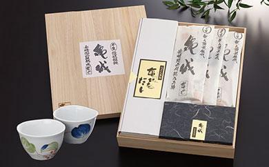 半生国産小麦うどん「薫」【16食】桐箱入セット