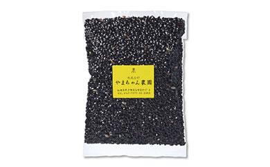 黒米(福岡県産100%)