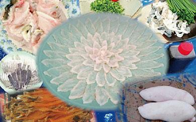 白子付き国産活本ふぐ(トラフグ)の刺身(4人前)陶器皿付と干しきぬ貝