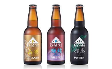 【ニセコビール】6本セットギフト箱入り