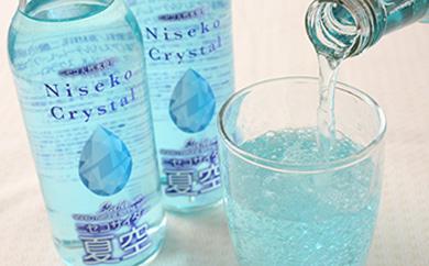 ニセコ天然水使用 《ニセコサイダー 夏空》