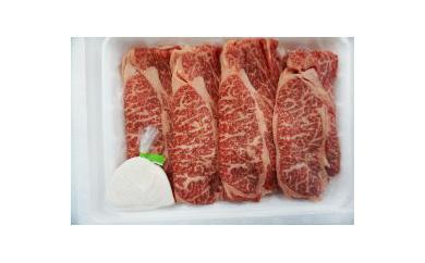 あしたか牛(すき焼き)1kg