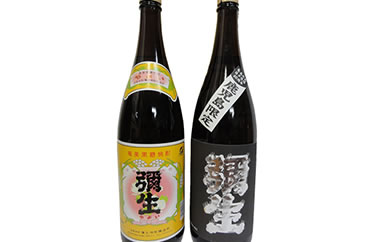 奄美でしか造れない黒糖焼酎「弥生」白・黒セット
