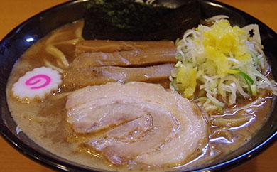 【ポイント交換専用】中華蕎麦とみ田中華そば3食入り