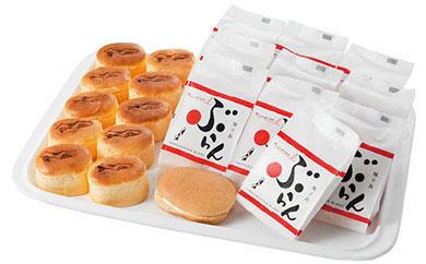 菓子処渡辺 チーズブッセ・半熟チーズケーキセット