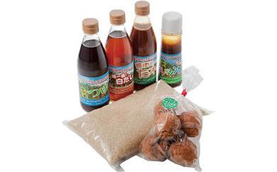 JA種子屋久女性部よい食倶楽部 種子島特産品・調味料詰め合わせA