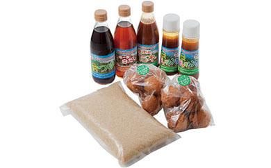 JA種子屋久女性部よい食倶楽部 種子島特産品・調味料詰め合わせB