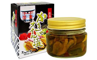 広島県産焙り牡蠣カキオイル漬3本