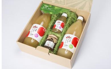りんごのギフトセット(りんごジュース1,000ml×2本、180ml×1本、リンゴジャム1個)