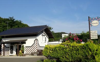 蔵の宿FROGBEE 宿泊