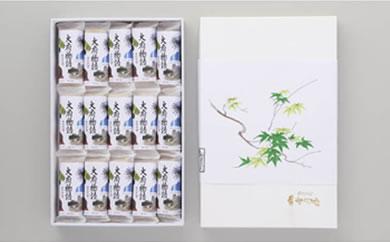 創業明治43年御菓子司『常川屋』大府物語15ヶ入り