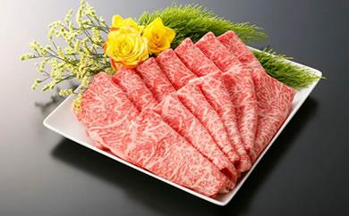 大府市特産A5ランク黒毛和牛 極上すきしゃぶセット(ロース肉)1kg