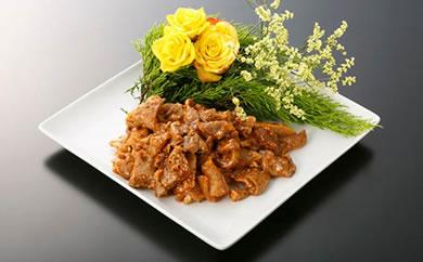 大府市特産黒毛和牛 コラーゲン満タン!すじ肉コロコロ焼肉用500g