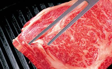 鹿児島県産黒毛和牛ステーキ用