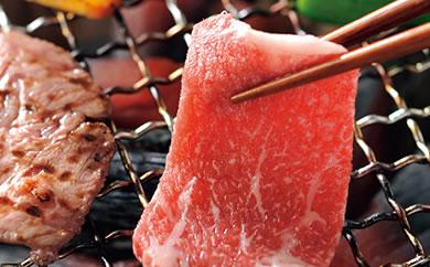 鹿児島県産黒毛和牛焼肉用