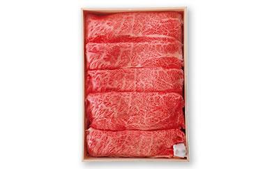 鹿児島県産黒毛和牛すき焼き用