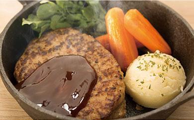 上川町産「渓谷・味豚」とんばーぐセット